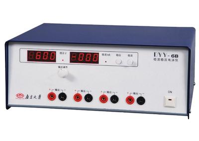 DYY-6B稳流稳压电泳仪