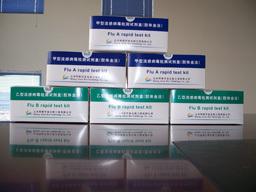 人水通道蛋白5(AQP5)ELISA试剂盒