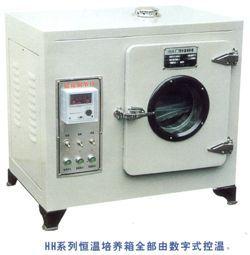 HH-10A恒温培养箱报价 恒温培养箱