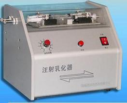 注射乳化器-3