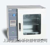 GZX-DH ? 500-S-Ⅱ型电热恒温干燥箱