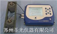 裂缝深度检测仪 KON-FSY