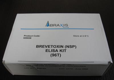 健忘性贝类毒素(ASP)试剂盒