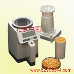 电脑水分仪/谷物水分测量仪/水分仪