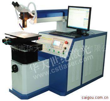 供应多功能自动模具焊接机