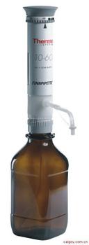 4421280|瓶口分液器吸入管|Thermo移液器
