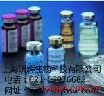 猪髓过氧化物酶(MPO)ELISA试剂盒