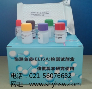 人血纤蛋白原(Fbg)ELISA Kit