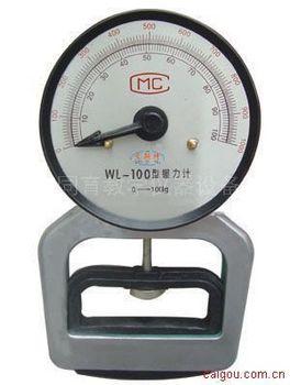WL-1000机械握力计