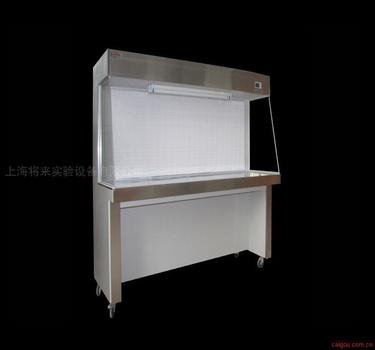 SW-CJ-1CU水平送风净化工作台(贵阳)