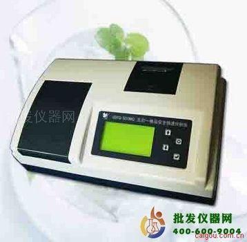 五合一食品安全快速分析仪