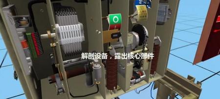 北京欧雷  虚拟现实系统 VR  VR电力解决方案