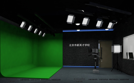 嵌入式LED柔光燈怎么在會議室布光