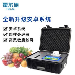 便攜式農藥殘留快速檢測儀
