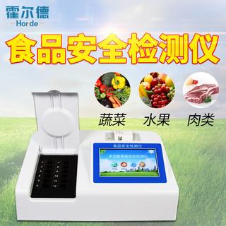 霍尔德 食品多参数检测仪-食品多参数检测仪 HED-SP60