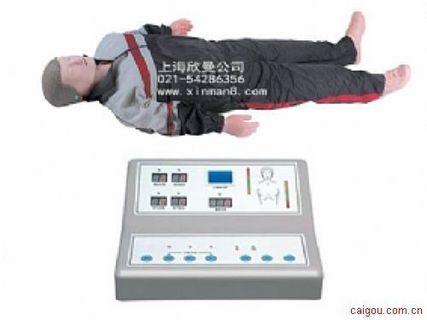 高级急救复苏模型