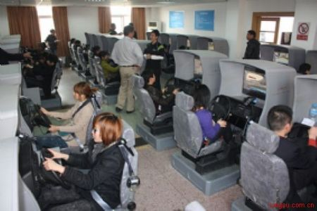 联网模拟训练中心