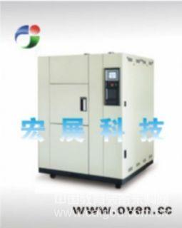 军工厂专用温度冲击测试箱