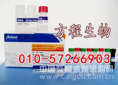 小鼠钙结合蛋白(CR)代测/ELISA Kit试剂盒/说明书