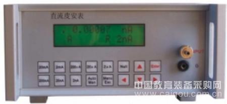 直流皮安表/皮安表  型号;HAD-ZPA-1