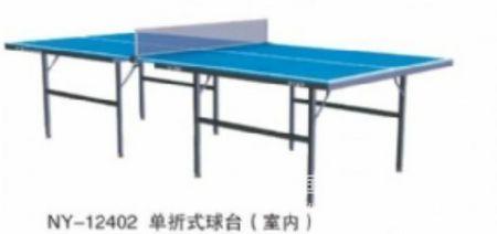 室内专用乒乓球桌