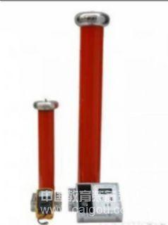 FRC-400KV电容分压器