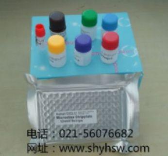 小鼠超氧化物歧化酶(SOD) Mouse SOD ELISA Kit