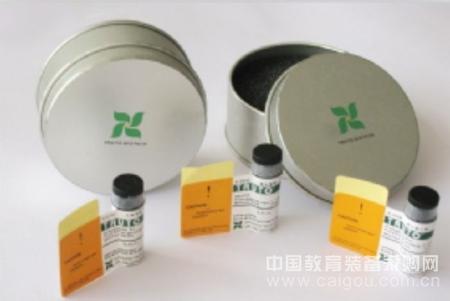 紫草氰苷, 63492-69-3,Lithospermoside