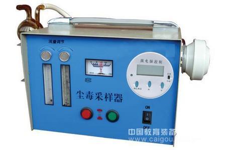 尘毒采样器
