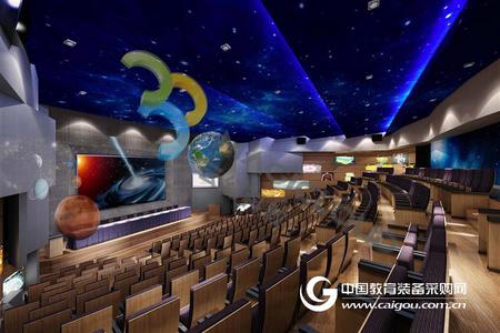 3D多功能报告厅/会议室解决方案/3D教育/3D互动教学系统/3D教学资源
