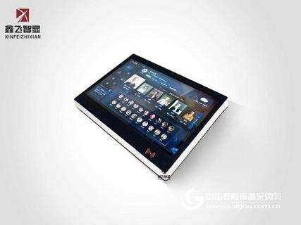 深圳厂家智能触摸电子班牌 智慧校园电子班牌安卓牌厂家送软件