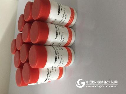 磷脂铁苏木素(FeH)染色液100ml价格
