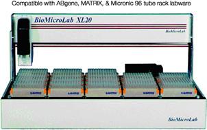 微管处理平台