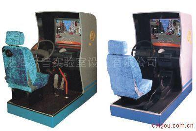 BPM-6型豪华微机控制汽车驾驶模拟器系统(主、被动两用)