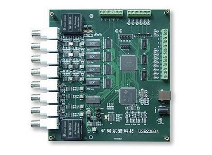 供应USB数据采集卡USB2088A