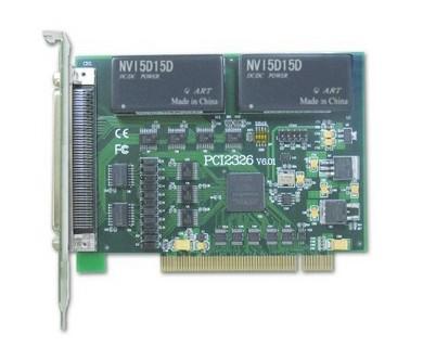 供应PCI数据采集卡PCI2326