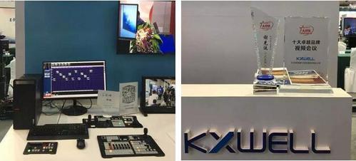 科旭威尔携新品亮相InfocommChina 2018