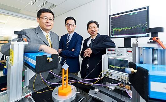 香港城市大学助力5G网络超轻天线问世