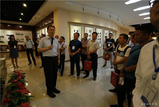 陕西青少年校园篮球特色学校管理人员培训