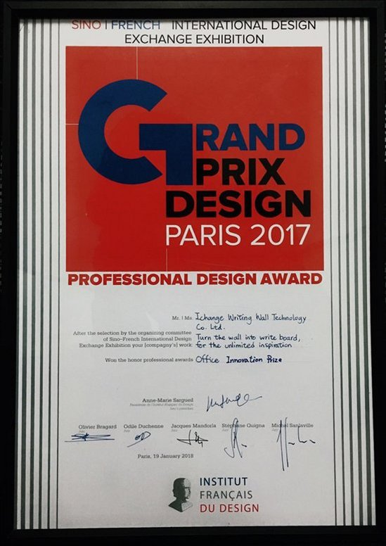 """启智书写墙获""""GPDP AWARD""""设计大奖"""