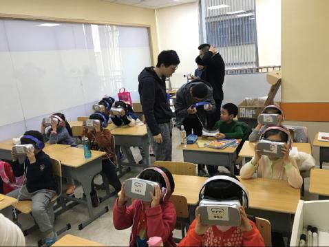 智慧VR课堂建设方案