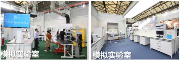 2019中國國際實驗室規劃、建設與管理大會暨展覽