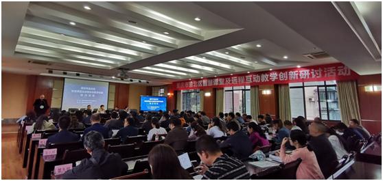 重慶渝北區教學創新研討會召開,中慶AI應用成為創新原力