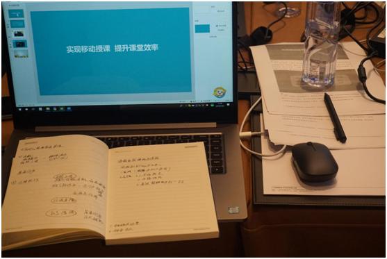 """走进希沃""""杏坛计划""""第五期高级研修班"""