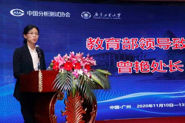 中国分析测试协会高校分析测试分会成立