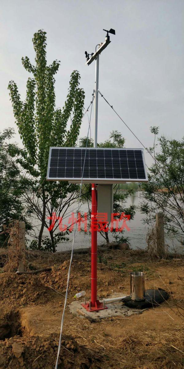 水質監測站用于遼寧大伙房國家濕地公園