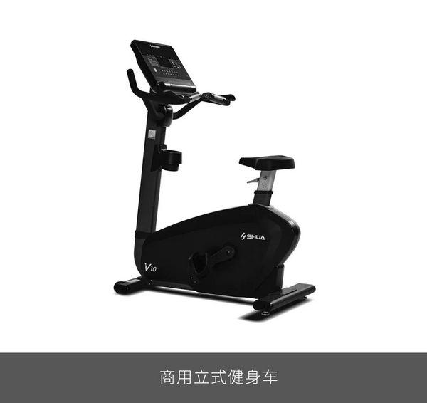 舒华体育为清华大学打造体能训练室