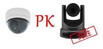 盈可视教你看录播系统是否有标清摄像机。