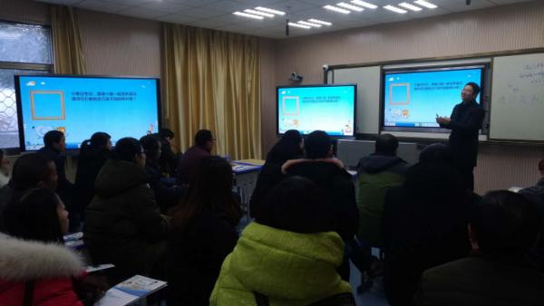 希沃沙洋县开展骨干教师培训 课程专业受称赞