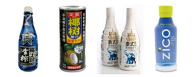 椰汁包装用塑料瓶阻氧性能测试方法